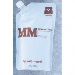 Salt of the Earth - MM  Mineral Mud Mask - 18 oz Refill