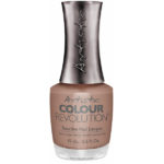 Artistic Colour Revolution - Reactive Nail Lacquer - Cafe Latte (15ml.5 fl oz) - 2303043