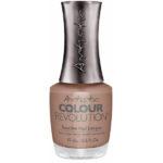 Artistic Colour Revolution - Reactive Nail Lacquer - Cafe Latte (15ml.5 fl oz) - 2303043